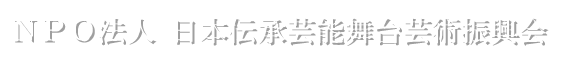 津軽三味線・津軽民謡全国大会